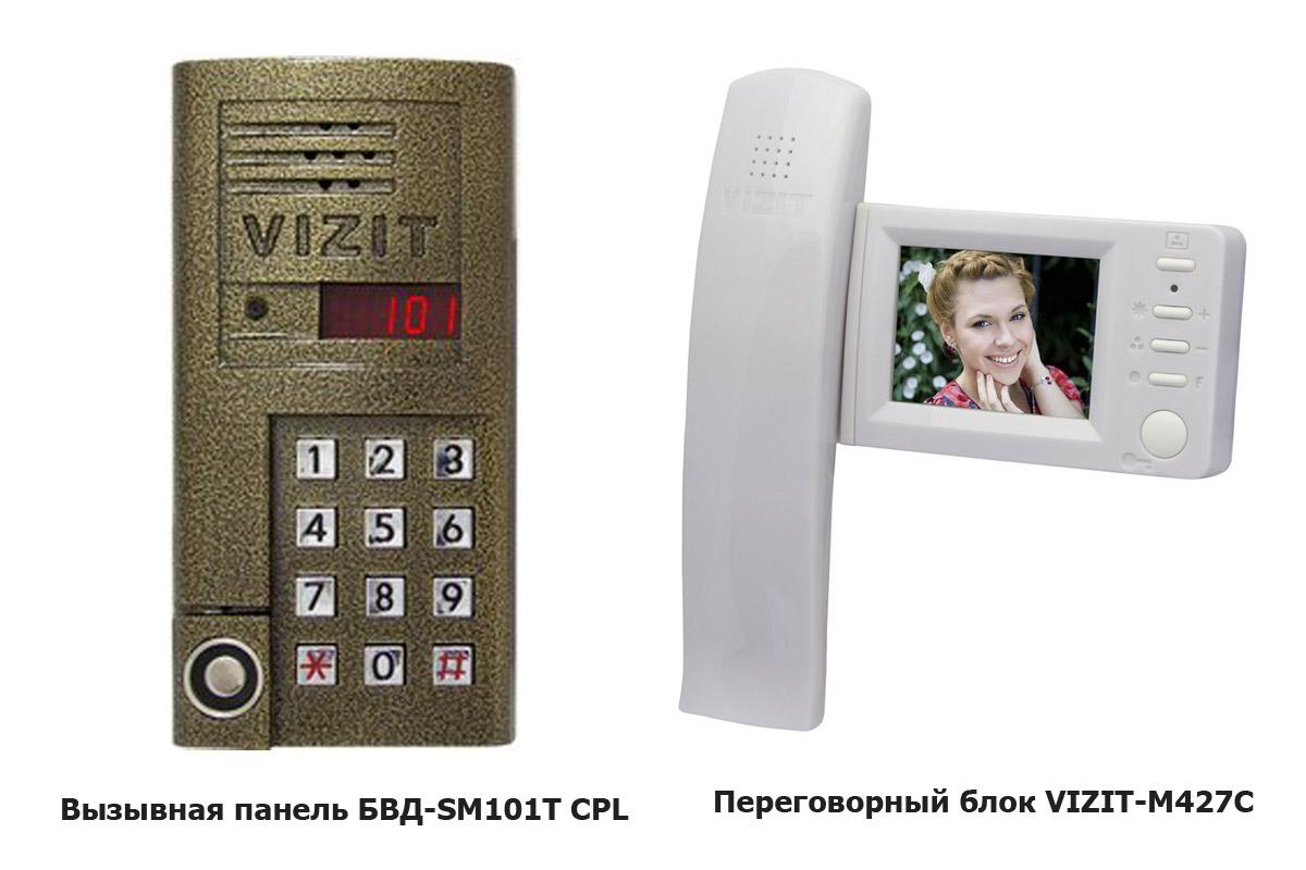 Домофон Visit БВД-SM101T CPL и абонентский блок VIZIT-M427C
