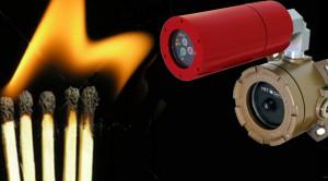 Извещатели пожарные пламени