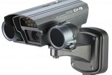 Камера видеонаблюдения с ик подсветкой