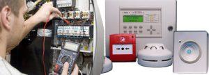 Обслуживание систем охранной сигнализации для дома