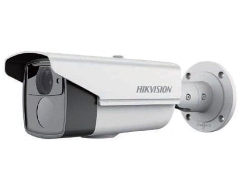 Hikvision DS-2CE16D5T-VFIT3